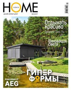 Opera office. Interior designer Julia Baydyk. Home Interior Magazine Cover