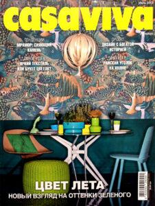 Casaviva_publication_www.altaidea.com.ua