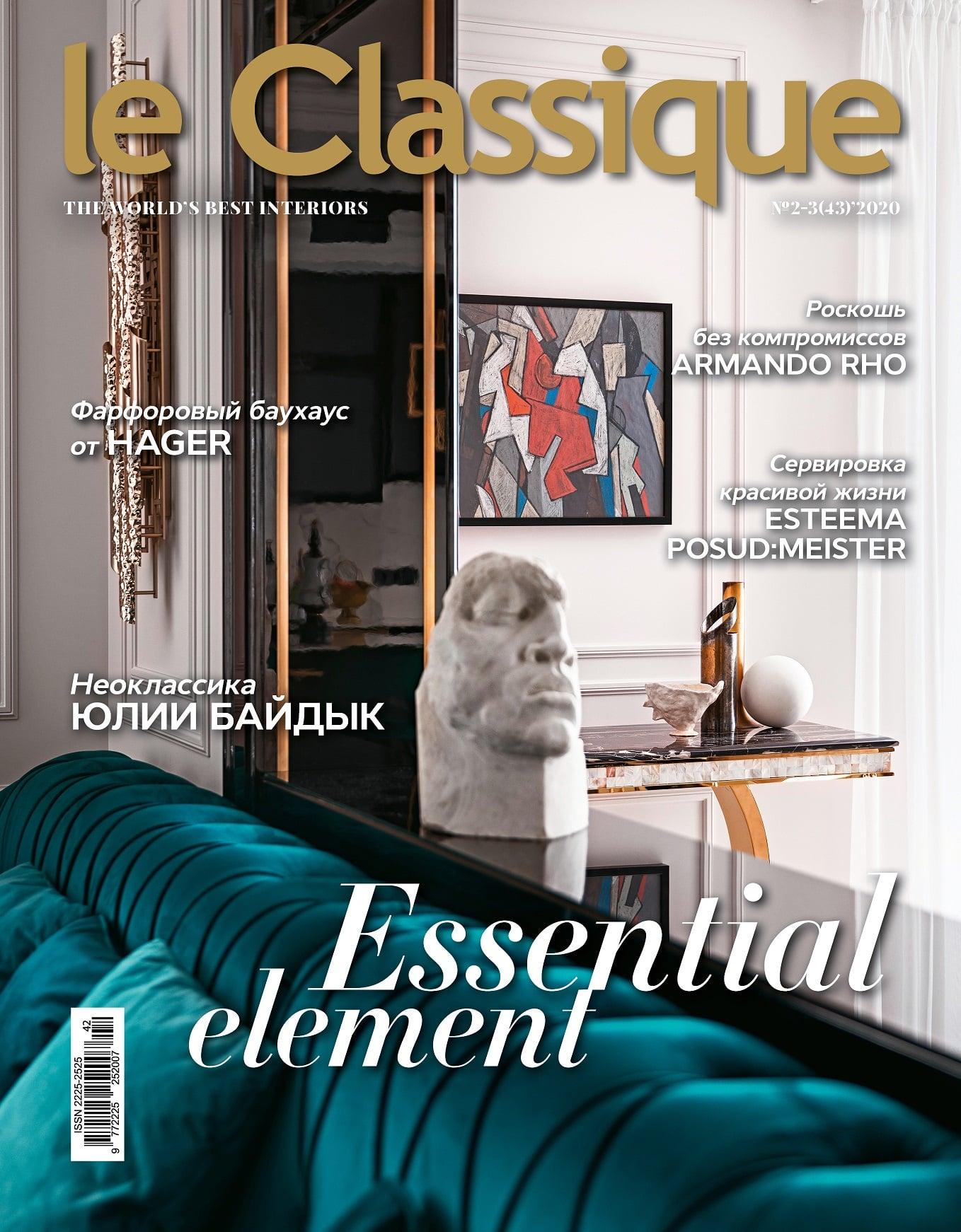 Дизайн интерьера с обложки журнала