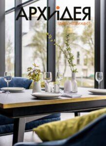 Дизайн интерьера ресторана в Киеве, проект Shef